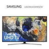 #S SAMSUNG 三星 UA65MU6100WXZW 65吋聯網4K電視