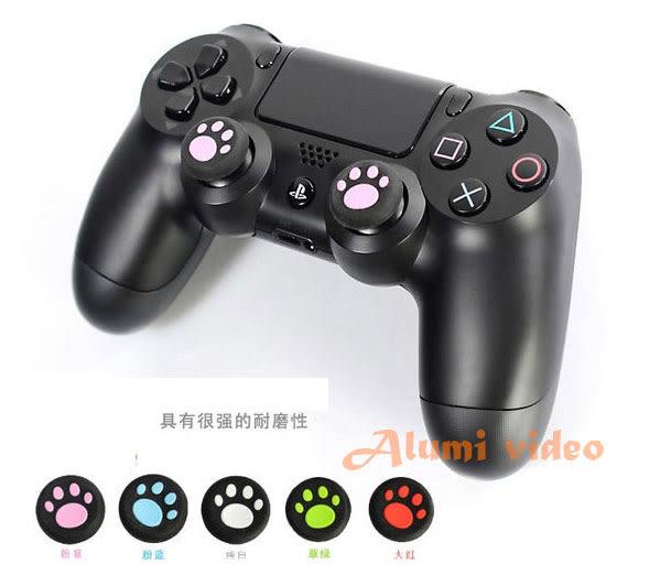 【刷卡】PS4 周邊 XBOX One PS3 搖桿保護套 類比 貓爪 類比保護套 防滑套 全新商品