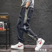 寬鬆牛仔褲男士秋季潮流工裝褲胖子加肥加大碼加絨哈倫休閒束腳褲『潮流世家』