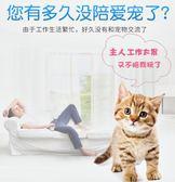 貓玩具激光逗貓棒逗貓激光筆紅外線貓咪玩具雷射筆 逗貓玩具用品 易貨居