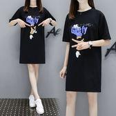 原宿風時尚T裙XL-5XL中大尺碼24668新款寬松基礎女孩印花圓領百搭女短袖t恤學生上衣打底衫胖胖唯依