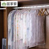 透明印花掛衣袋衣物防塵罩衣服罩裝西裝掛袋防塵套家用大衣防塵袋