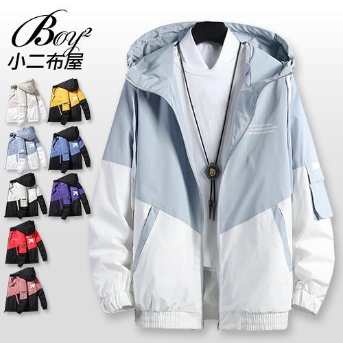 連帽外套 拼接撞色休閒中大尺碼防風夾克【NQ980010】