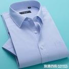 夏季短袖襯衫男士商務休閒條紋長袖襯衣男韓版寬鬆爸爸正裝寸薄款 浪漫西街