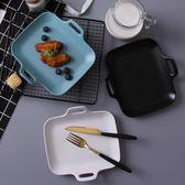 北歐餐具早餐盤子雙耳菜盤陶瓷焗飯盤烤盤家用長方形烤箱盤微波爐   小時光生活館