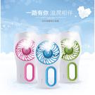 ※涼夏 迷你噴霧風扇 充電扇 USB風扇 電風扇 小風扇 手持噴霧風扇 加濕風扇 桌扇 隨身扇 涼風扇