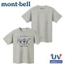 【Mont-Bell 日本 男 WIC.T 救生衣短袖排汗T恤《炭灰》】1114383/吸濕排汗/抗UV/休閒衫