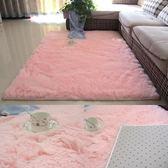 雙12鉅惠 簡約現代毛絨地毯客廳臥室茶幾飄窗墊可愛美少女公主粉色主播地毯