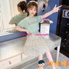 女童夏裝半身裙套裝兒童短裙短袖兩件套中大童潮流【淘嘟嘟】