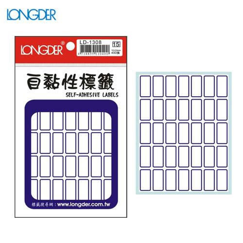 【量販50包】龍德 自黏性標籤 LD-1308(白色藍框) 12×22mm(490張/包)標示/分類/標籤/信封/貼紙/文書