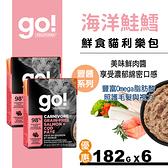 【SofyDOG】go!鮮食利樂貓餐包 豐醬系列 無穀海洋鮭鱈182g 6件組