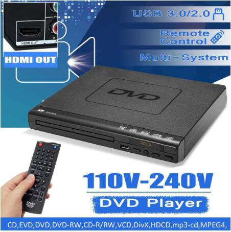 【現貨】家用DVD影碟機EVD播放機 兒童VCD機高清迷你CD播放器