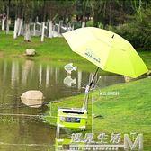 2米萬向碳素釣魚傘超輕摺疊垂釣台釣傘遮陽傘防雨防紫外線  WD 遇見生活