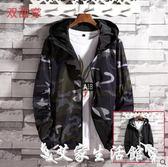 夾克男士外套秋冬季加棉夾克男迷彩韓版學生上衣服運動款休閒青年艾家生活館