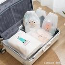 旅行收納袋抽繩束口袋防水行李箱整理分裝袋旅游便攜收納包小布袋 樂活生活館