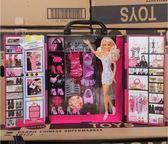 BARBIE芭比娃娃套裝女孩公主別墅城堡大禮盒X4833芭芘洋娃娃【全館滿千折百】