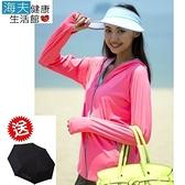 【海夫】HOII SunSoul后益 防曬 涼感組合(全鍊T+太陽帽)全鍊紅XL+紅太陽帽