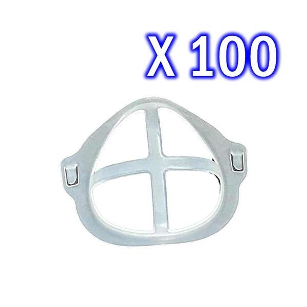 台灣現貨 100個 3D 造型口罩架口鼻支架臉部口罩神器支架支架內增加在呼吸空間 嘴罩架