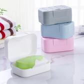 ✭慢思行✭【P402】旅行便攜帶鎖扣肥皂盒 有蓋 防水 皂架 帶吸水海綿墊 洗臉 香皂盒