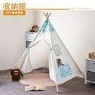 野餐帳篷 遊戲屋【收納屋】晴空塔四杆帳篷&DIY組合傢俱