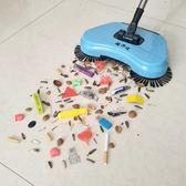 掃地機手推式掃地機家用不用電吸塵吸層器掃地機HLW 交換禮物