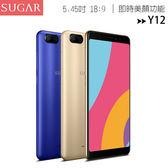 糖果SUGAR Y12 三鏡美拍5.45 吋18:9 螢幕手機◆送SUGER炫彩LED隨身小風扇