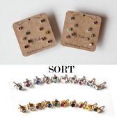 耳環 十件組 韓風可愛糖果色小圓水鑽 耳針耳環【1DDE0022】