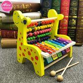 兒童敲琴 男女孩八音手敲木琴台1-2-3周歲嬰幼兒童寶寶益智早教音樂器玩具igo 傾城小鋪