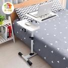 懶人電腦桌 懶人筆記本電腦桌床上用電腦桌簡約置地移動升降床邊桌 晶彩 99免運LX