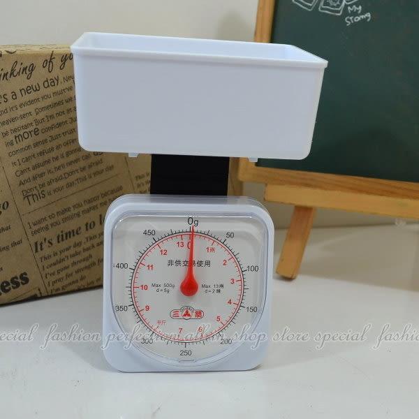 【GN470】三箭牌料理秤500G 免電池 非電子秤 彈簧秤 食品秤HI450★EZGO商城★
