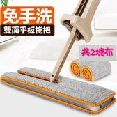 炫動-雙面免手洗懶人兩用平板拖把1組+《花仙子》潔霜地板清潔劑-薰衣草2000cc
