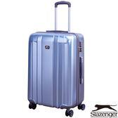 Slazenger 史萊辛格 24吋PET都會傳說系列行李箱(冰藍)