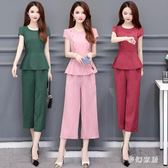 時尚套裝女夏季大尺碼女裝寬鬆顯瘦休閒百搭潮 yu2803『夢幻家居』
