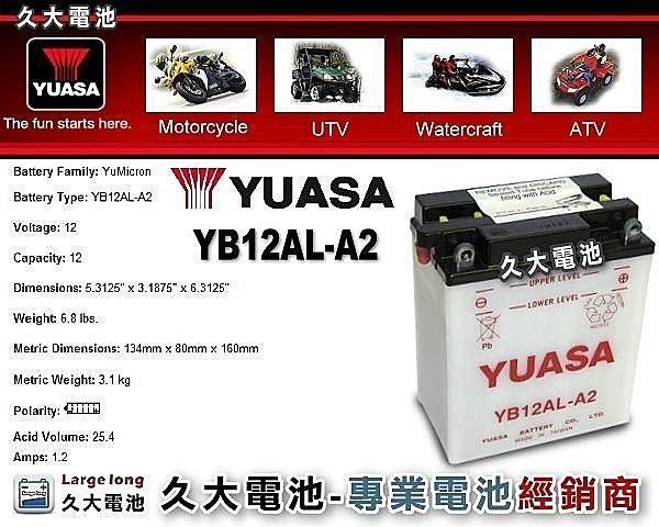 ✚久大電池❚YUASA 湯淺機車電瓶 加水式 12V12A YB12AL-A2 YB12AL-A Aprilia BMW F650【Shopping Town】