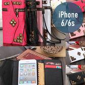 iPhone 6/6s (4.7吋) 土豪金鉚釘拉鍊錢包皮套 插卡 側翻 手機套 手機殼 保護套 配件