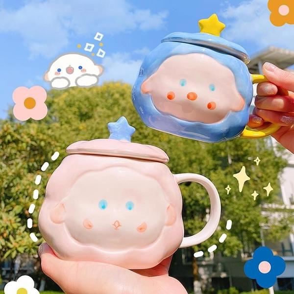 ins少女可愛馬克杯陶瓷水杯家用帶蓋一對創意情侶咖啡喝水的杯子 橙子精品