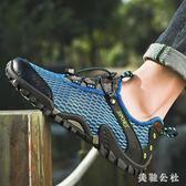 男鞋夏季透氣戶外休閒運動鞋網布鞋男登山鞋防滑網面鞋 aj16513【美鞋公社】