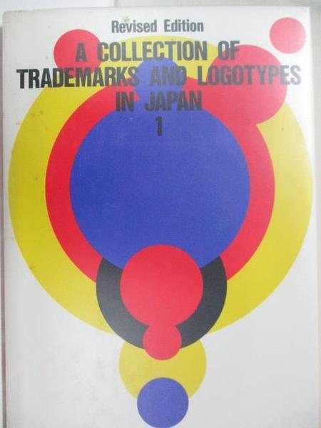 【書寶二手書T9/設計_AZP】A Collection of Trademarks and Logotypes in Japan 1