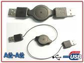 [富廉網] USB 2.0 A公轉A公易拉線 80公分 US-192