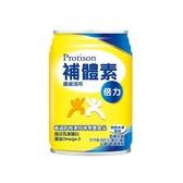 【補體素】 倍力 熱帶水果風味 237mlx12罐/24罐 (腫瘤癌症適用)