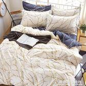 純棉床上用品全棉四件套1.8m雙人床單床笠被套單人床三件套1.5米