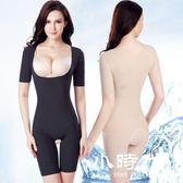 塑身馬甲 腰夾/束腰 透氣短袖無痕收腹腰背束身衣連體內衣