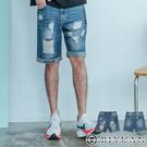 【OBIYUAN】牛仔短褲 刷色 刷破 字母 反摺造型 單寧短褲 共1色【EP88066】