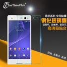 88柑仔店~~索尼  X XA Xperformance 手機貼膜防爆鋼化玻璃膜