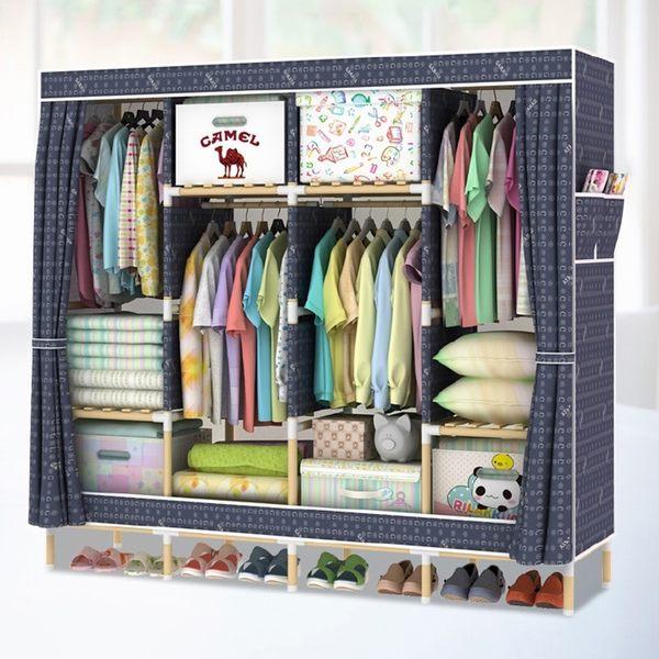 【1.7A實木衣櫃】DIY組裝拉簾側開式防水牛津布原木加大衣櫥 四排置物櫃