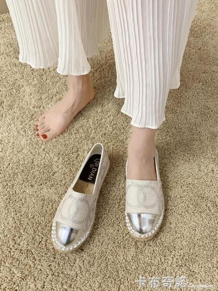 單鞋女復古漁夫鞋春季新款韓版草編休閒透氣一腳蹬百搭樂福鞋 卡布奇诺