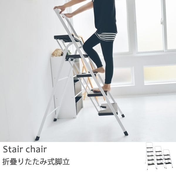 台灣製 梯子 馬椅梯 A字梯【R0052】五層折疊家用梯/樓梯椅 MIT台灣製 收納專科