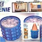 (現貨)矽膠製冰神器 魔力冰桶神器 冰桶...