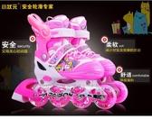 溜冰鞋  溜冰鞋兒童全套裝旱冰輪滑鞋初學者男童女童專業直排輪可調【寶媽優品】