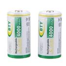【DQ208】可充電電池2號2入BTY鎳氫電池4000mah熱水器電池 EZGO商城